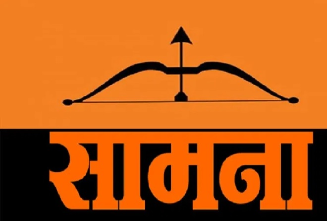 samana logo inmarathi
