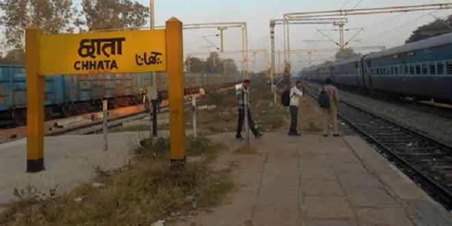 station chata inmarathi