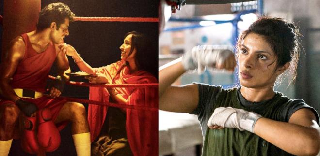 boxing film inmarathi