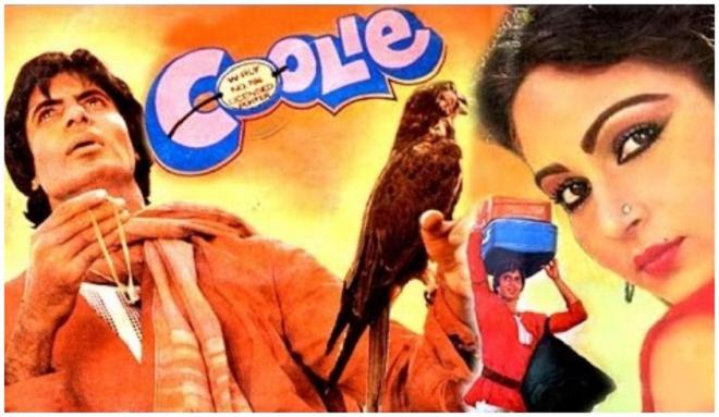 coolie inmarathi