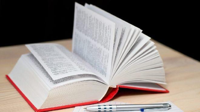 dictionary inmarathi