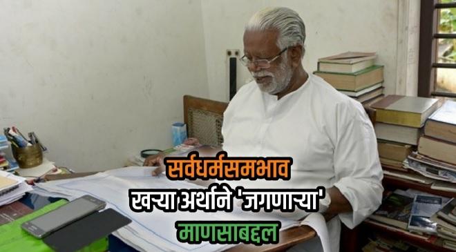 g gopalkrishnan inmarathi