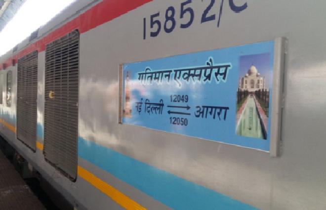 gatimaan express inmarathi