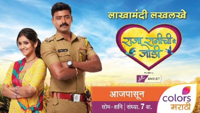 marathi serial 1 inmarathi