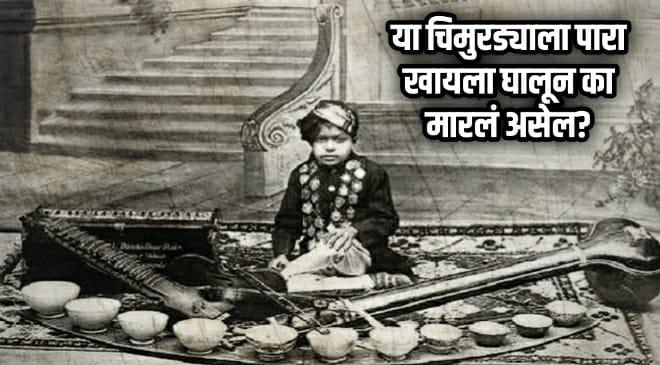 master madan featured inmarathi 2