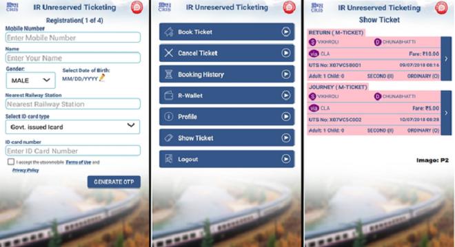 online railway ticket inmarathi