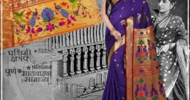 paithani saree 1 inmarathi