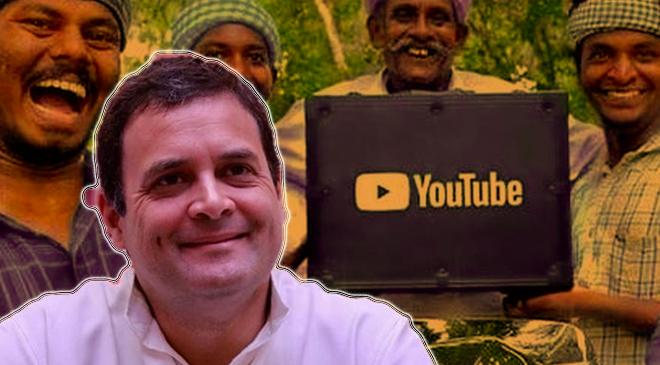 rahul gandhi inmarathi