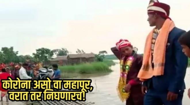 sangli final feature inmarathi