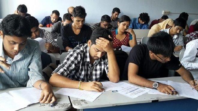 upsc exam inmarathi