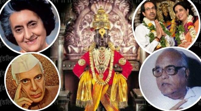 vithhal temple inmarathi