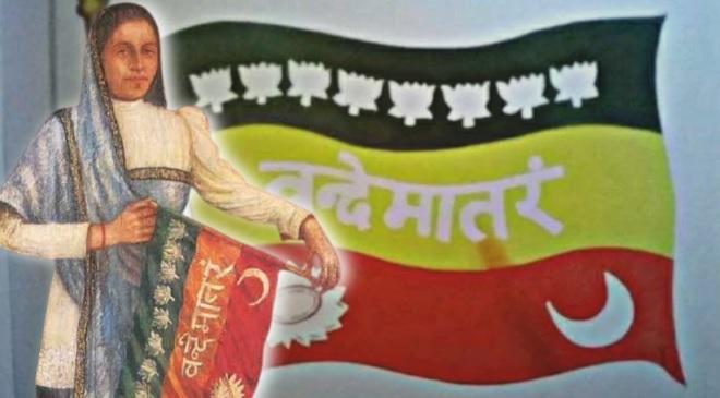 bhikaji cama flag inmarathi