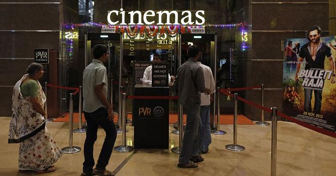 cinemas inmarathi