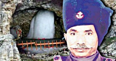 gaje singh amarnath yatra inmarathi
