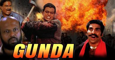 gunda featured inmarathi