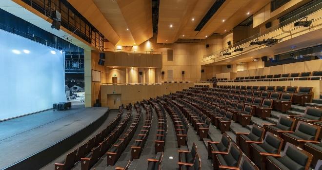 huge conference hall inmarathi