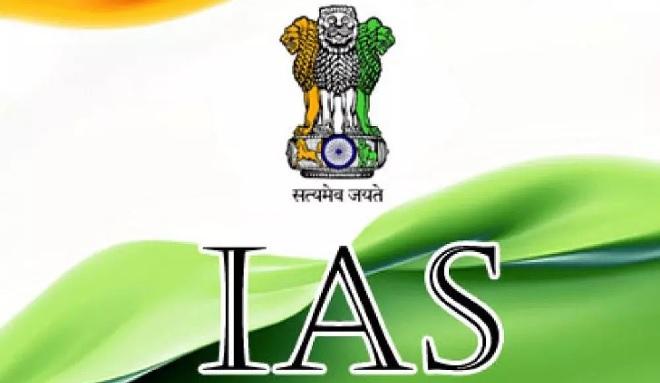 ias officer inmarathi