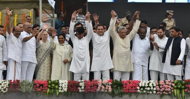 indian opposition inmarathi