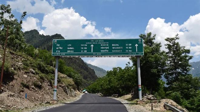 jammu and kashmir inmarathi