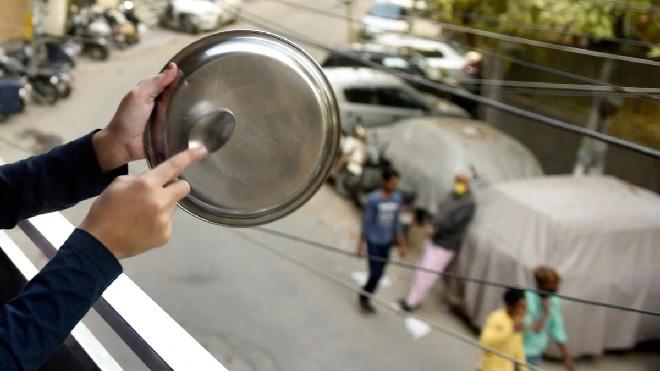 janta curfew inmarathi