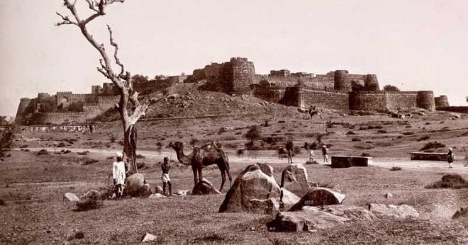khanderao fort inmarathi
