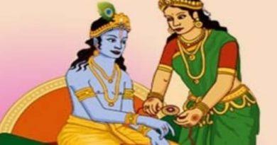 krishna 2 inmarathi