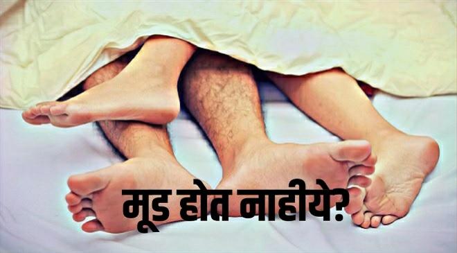 male menopause inmarathi (2)