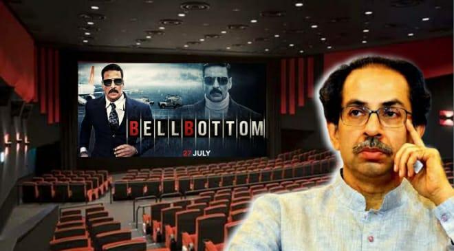 movies theatre featured inmarathi