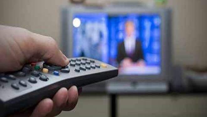 remote control inmarathi