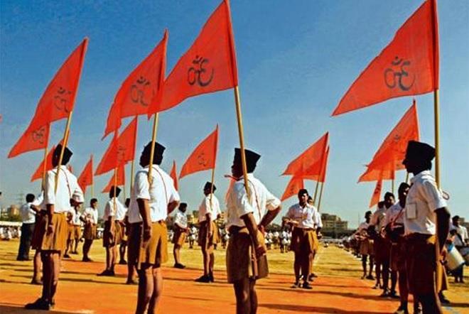 rss flag inmarathi