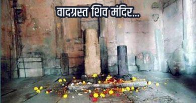 shiv mandir inmarathi