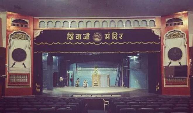 shivaji mandir inmarathi