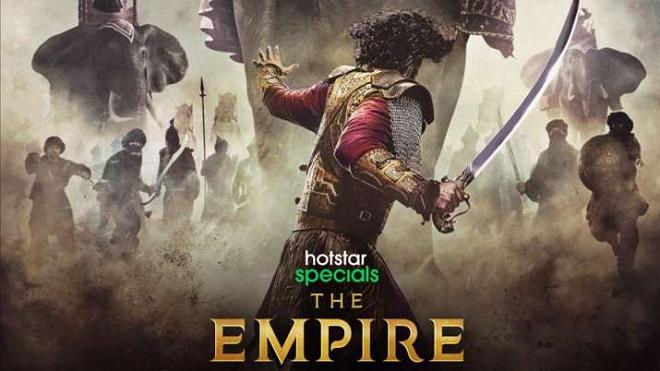 the empire inmarathi