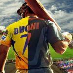 भारताचा सर्वोत्तम कर्णधार कोण, या प्रश्नाचं उत्तर अखेर 'धोनी' असं कशामुळे? वाचा