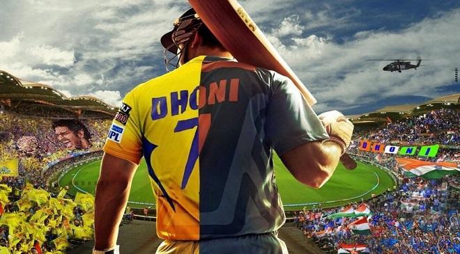 Dhoni best captain IM