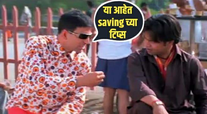 akshay kumar rajpal yadav inmarathi