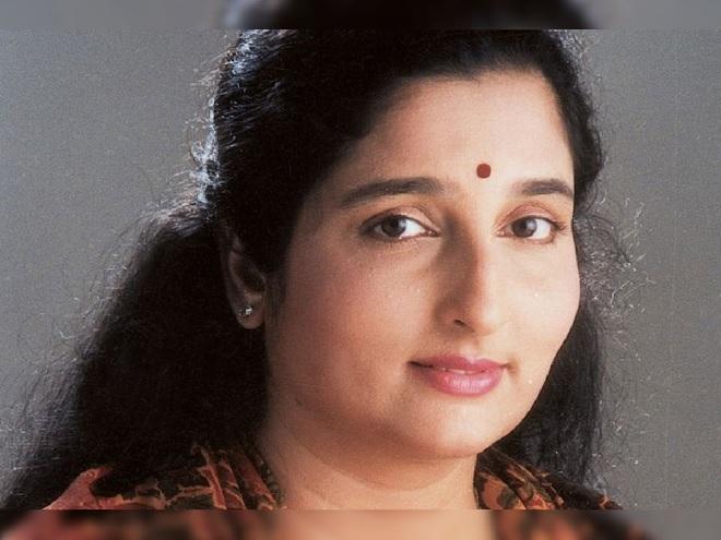 anuradha inmarathi