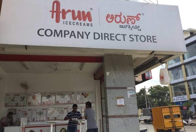 arun ice cream inmarathi