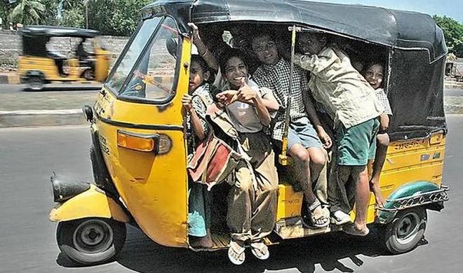 auto 3 inmarathi