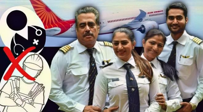 bhasin family aka pilot family inmarathi