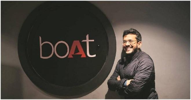 boat electronic brand inmarathi