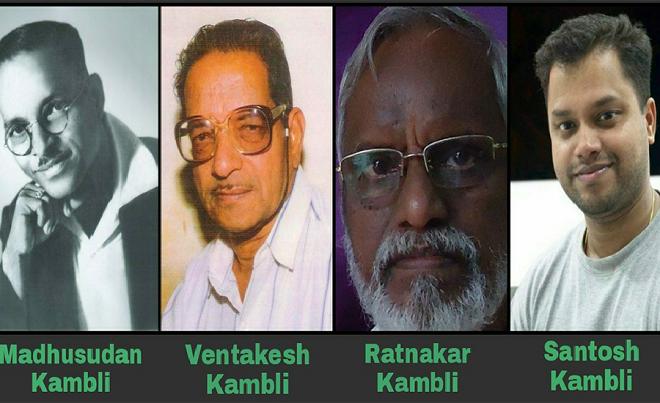 kambli family inmarathi