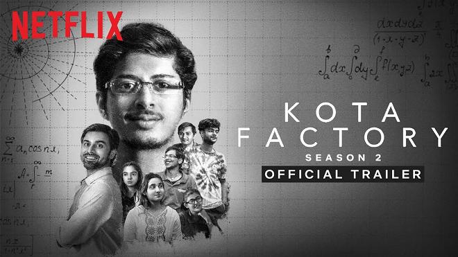 kota factory season 2 inmarathi