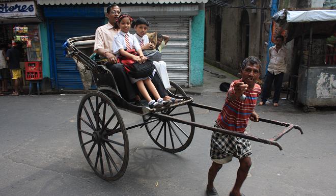 manual auto rickshaw inmarathi