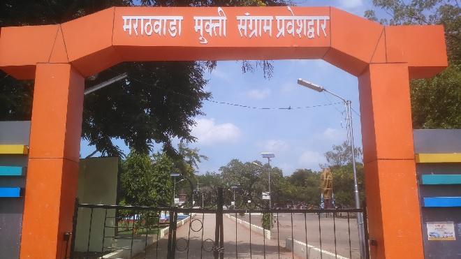 mukti sangram inmarathi