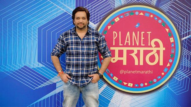 planet marathi inmarathi