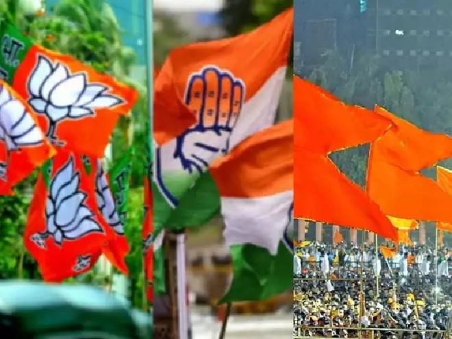 political parties inmarathi