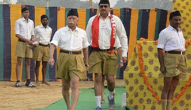 rss mohan bhagvat inmarathi