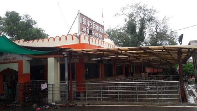 temple 3 inmarathi