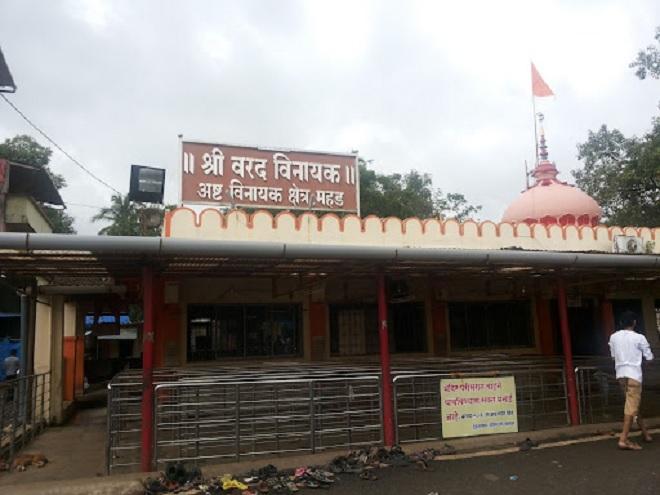 temple inmarathi 2